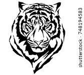 illustration of tiger | Shutterstock .eps vector #748194583