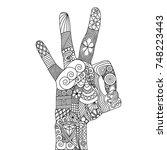 zen tangle ok. zen tangle hand. ... | Shutterstock .eps vector #748223443