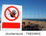 work with warning sign  no pass | Shutterstock . vector #74824843