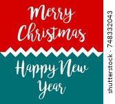 trendy merry christmas and... | Shutterstock .eps vector #748332043