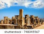 persepolis is the capital of... | Shutterstock . vector #748345567