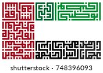 arabic text   names of the... | Shutterstock .eps vector #748396093