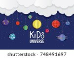 origami made colorful kids... | Shutterstock .eps vector #748491697
