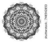 decorative hand drawn mandala   Shutterstock .eps vector #748542853