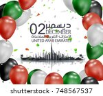 united arab emirates national... | Shutterstock .eps vector #748567537