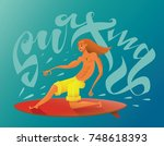 a man in bright swimming trunks ... | Shutterstock .eps vector #748618393