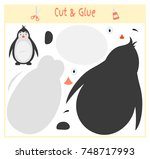 education paper game for the... | Shutterstock .eps vector #748717993