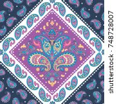 indian floral paisley seamless... | Shutterstock .eps vector #748728007