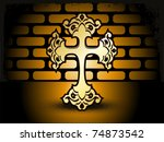 grungy wall background with... | Shutterstock .eps vector #74873542