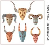 set with decorative masks of... | Shutterstock .eps vector #748754287