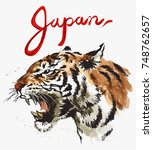 Japan Tiger Illustration  Tige...