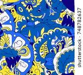 seamless mehndi vector pattern. ... | Shutterstock .eps vector #748782637