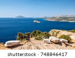 the historical athens in greece | Shutterstock . vector #748846417