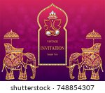 wedding invitation card... | Shutterstock .eps vector #748854307