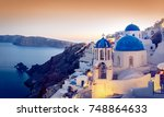impressions from the greek... | Shutterstock . vector #748864633