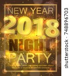 gold christmas party poster... | Shutterstock .eps vector #748896703