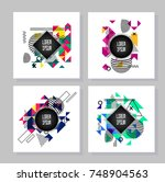 set of geometric abstract... | Shutterstock .eps vector #748904563