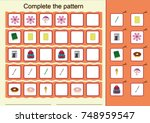 complete the next pattern ... | Shutterstock .eps vector #748959547