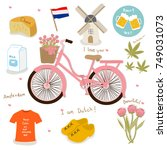symbol of the netherlands with... | Shutterstock .eps vector #749031073