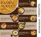 menu ramen noodle japanese food ... | Shutterstock .eps vector #749034793