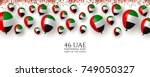 2 december. united arab... | Shutterstock .eps vector #749050327