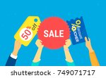 sale symbol with discount... | Shutterstock .eps vector #749071717