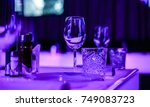 table set for meal | Shutterstock . vector #749083723