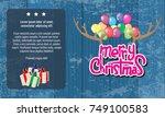 merry christmas lettering...   Shutterstock .eps vector #749100583