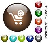 undo last cart operation white... | Shutterstock .eps vector #749155237