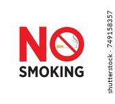 no smoking vector icon | Shutterstock .eps vector #749158357