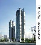 3d building | Shutterstock . vector #74919103