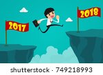 happy business people jumping... | Shutterstock .eps vector #749218993