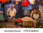 shau kei wan  hong kong  ... | Shutterstock . vector #749236843