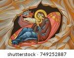 jesus birth illustration in... | Shutterstock . vector #749252887