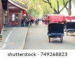 Tourists Riding Beijing...