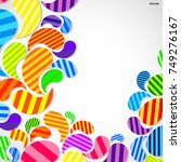 bright striped colorful curved... | Shutterstock .eps vector #749276167