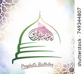 islamic mawlid greeting with... | Shutterstock .eps vector #749344807