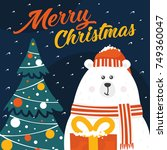 christmas holiday card with a... | Shutterstock .eps vector #749360047