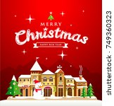 christmas greeting card. merry... | Shutterstock .eps vector #749360323