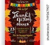 thanksgiving dinner poster... | Shutterstock .eps vector #749367907