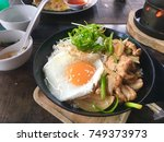 japan rice with roasted pork  ... | Shutterstock . vector #749373973