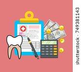 dental insurance  dental care... | Shutterstock .eps vector #749381143