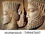 persepolis is the capital of... | Shutterstock . vector #749447647