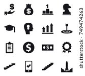 16 vector icon set   investment ... | Shutterstock .eps vector #749474263