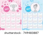 kids calendar of new year 2018  ... | Shutterstock .eps vector #749483887