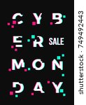 cyber monday sale abstract... | Shutterstock .eps vector #749492443