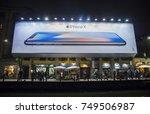 milan  italy   november 3rd ...   Shutterstock . vector #749506987