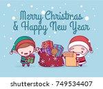 lovely cute kawaii chibi. santa ... | Shutterstock .eps vector #749534407