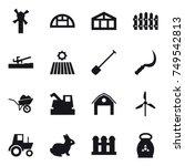 16 vector icon set   windmill