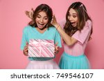 close up photo of happy... | Shutterstock . vector #749546107